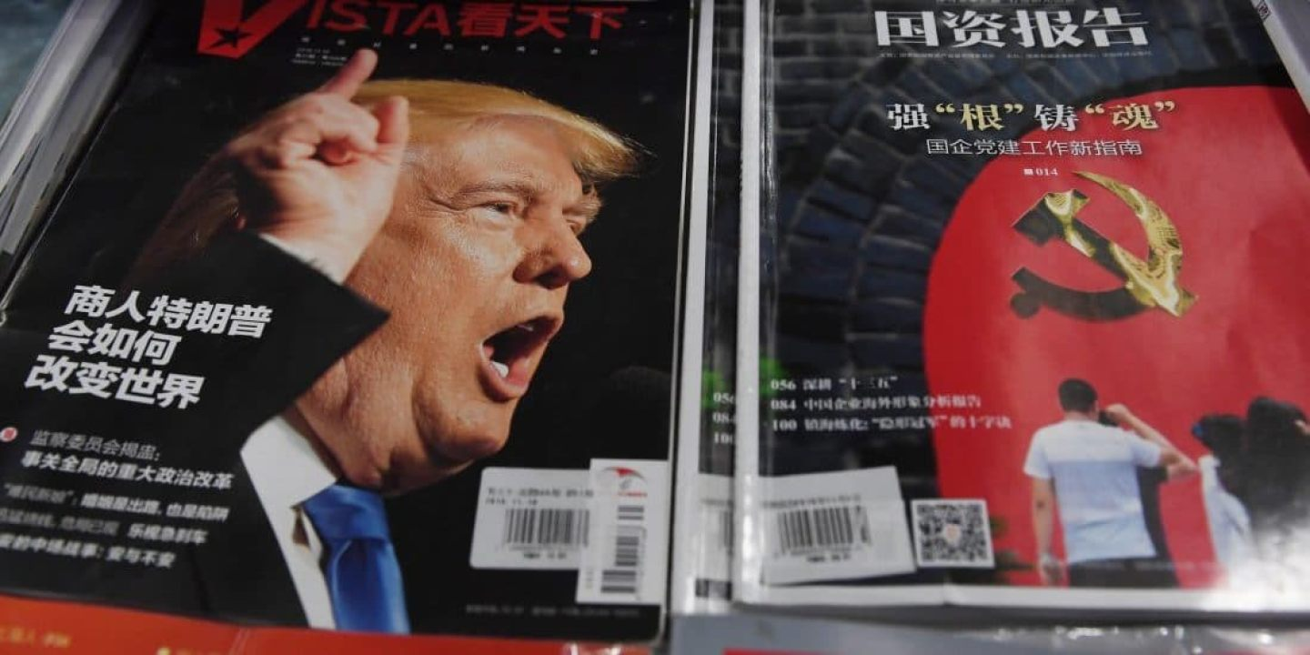 CHINA-US-POLITICS-TRUMP-TAIWAN